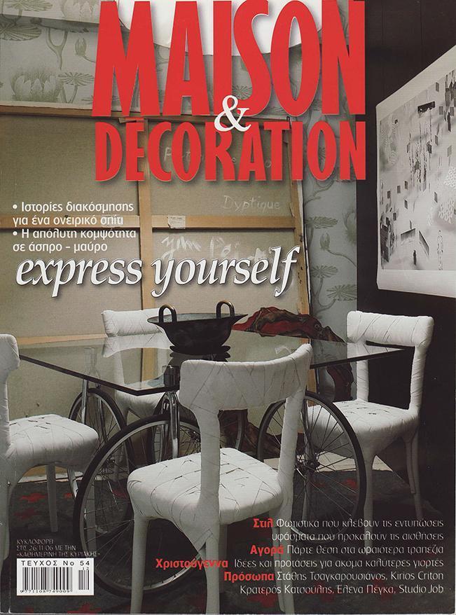 skouloudi-maisondecoration-2006b-1