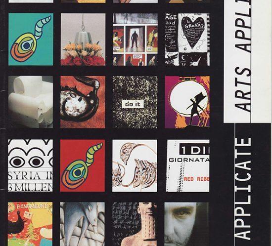skouloudi-award-biennalle-1999-1